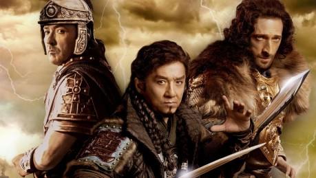 Shanghai Film Group Seems reasonable.