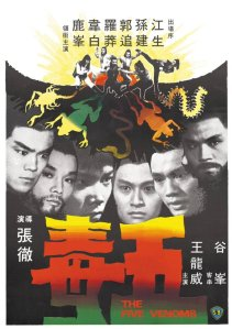five-deadly-venoms-poster