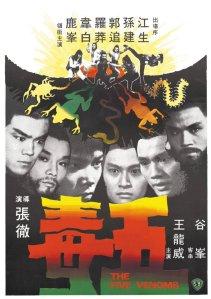 five-deadly-venoms-poster